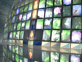4x5 monitor video wall Kaleidosphere